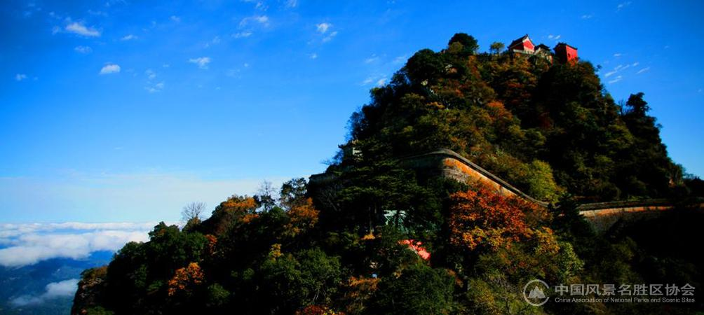 武当山风景名胜区