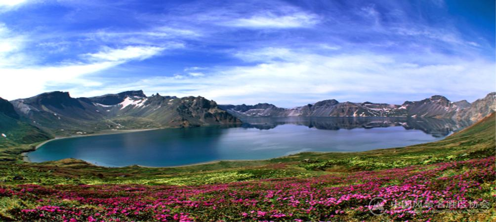 长白山风景名胜区